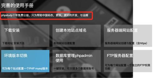 """90后程序员为""""炫技""""入侵67万台计算机"""