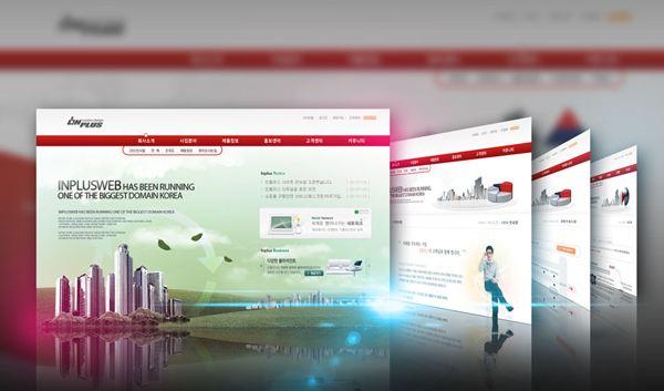 企业网站建设常见的网站类型有哪些?