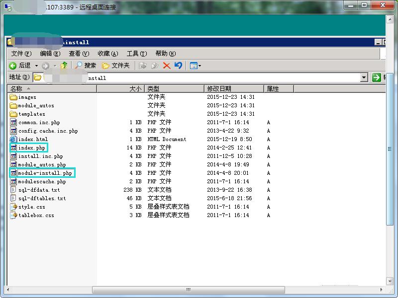 广西seo培训第四步:删除锁定文件