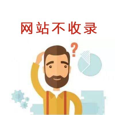 推荐 网站SEO工作你需要懂得8项知识点