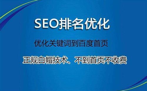 网站seo的方法