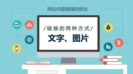优化网站方法