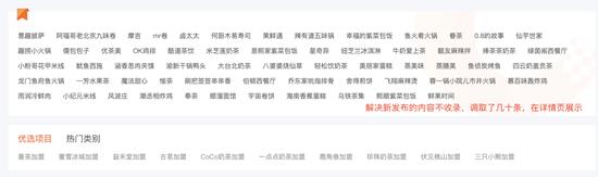 推荐 网站SEO内链体系站内优化建设方案