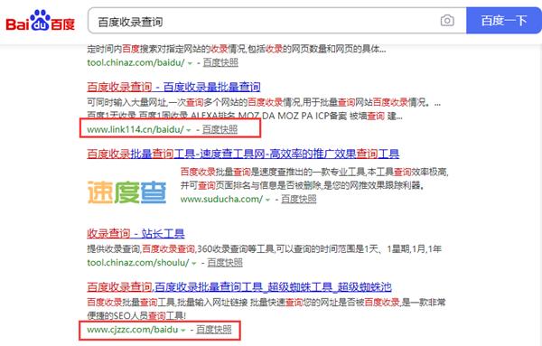 影响网站关键词搜索结果点击率优化的16个因素