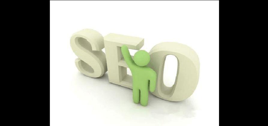 网站的用户体验和搜索引擎那个更重要?