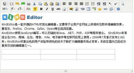 网站渗透富文本编辑器 kindeditor4.1.5 文件上传漏洞