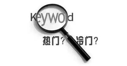 SEO关键词挖掘技巧,如何挖掘精准流量关键词