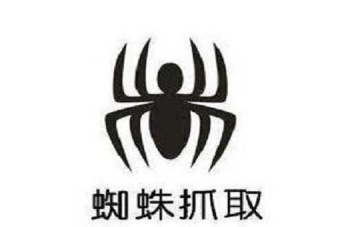 SEO网站优化中增加百度蜘蛛抓取技巧