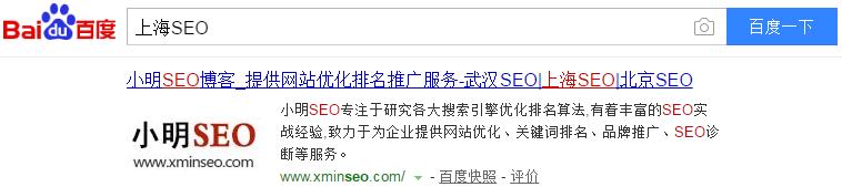 shanghaiseo