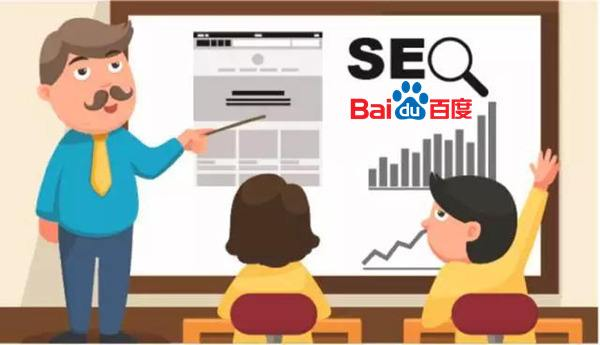 龙岗seo培训:企业网站seo定位不可忽略