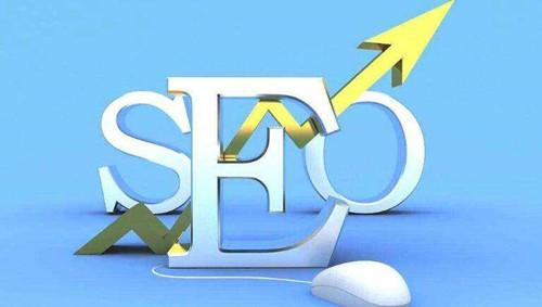 SEO行业,网站优化提升的三个阶段