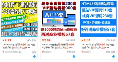 做网站需要多少钱(企业公司做网站多少钱)