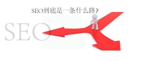 SEO技术用在什么行业比较好?