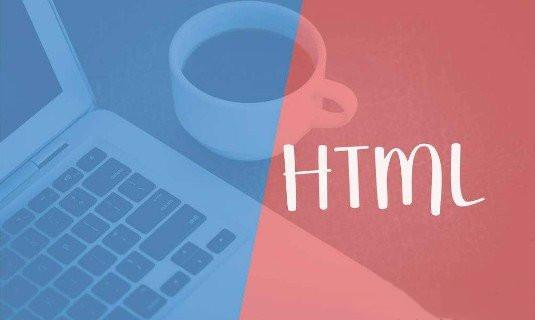 SEOer不能忽略的网站HTML代码标签优化
