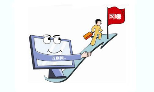 网赚操盘运营推广细节:从定价、推广到客户运营
