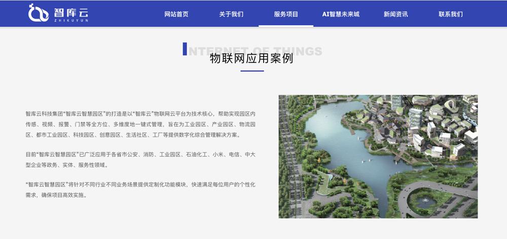 推荐 网站建设网站风格及框架规划,网页页面布局设计