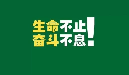 网赚江湖揭秘不为人知的互联网暴利世界 (上)