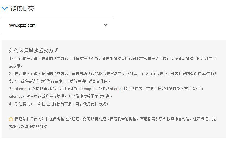 推荐 超级蜘蛛池之搜索引擎提交入口全攻略