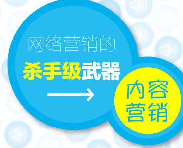 网站SEO整合营销做推广优化