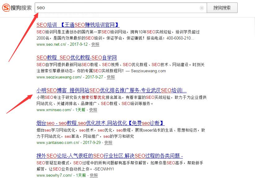 关键词seo进入360搜索结果第一页