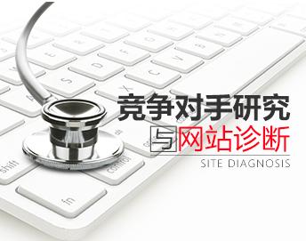盘点15款SEO诊断分析优化工具