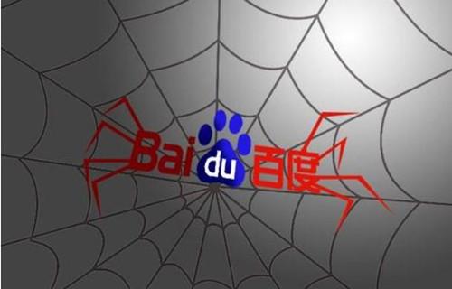 培养搜索引擎蜘蛛爬行习惯,提升蜘蛛抓取效率