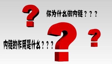 谷歌seo优化初级指南