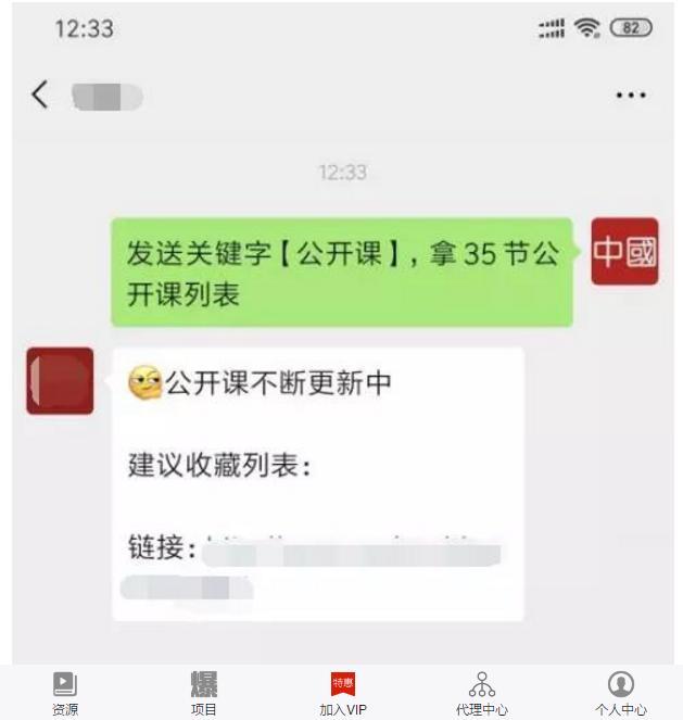 推荐 搜狐号截流引流赚钱揭秘,搜狐号运营防踩坑攻略