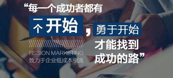 医美行业怎么做策划推广营销,才更加有效?