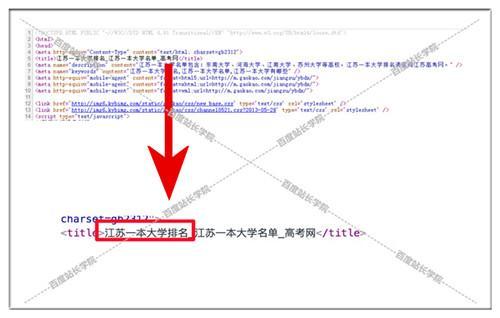 百度SEO算法升级,新推出《清风算法》严惩网页标题作弊!