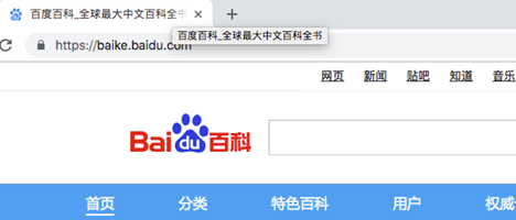 符合规范的网页标题示例