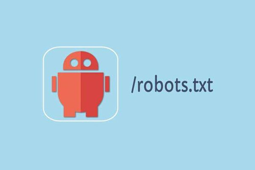SEO优化基础知识,网站robots.txt协议你知道多少?