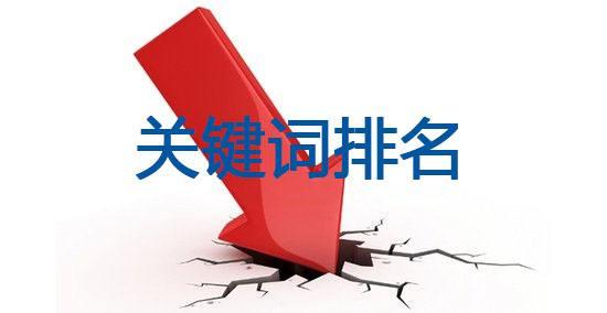 深圳seo教程:文章内容页seo排名怎么做?