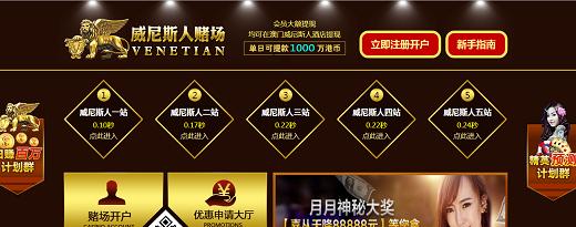 泰州seo:举例网站域名被黑