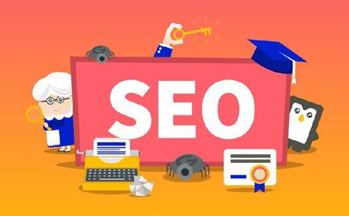 网站SEO如何做好网站内容建设