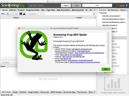 尖叫青蛙Screaming Frog SEO工具的15个方法教程
