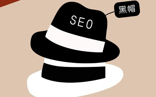 黑帽技术:利用新闻网站垄断上万灰色词排名!