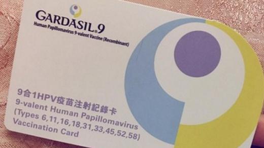九价HPV疫苗真的可以预防宫颈癌吗?