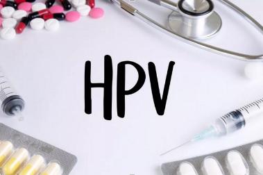 九价HPV疫苗是否安全?