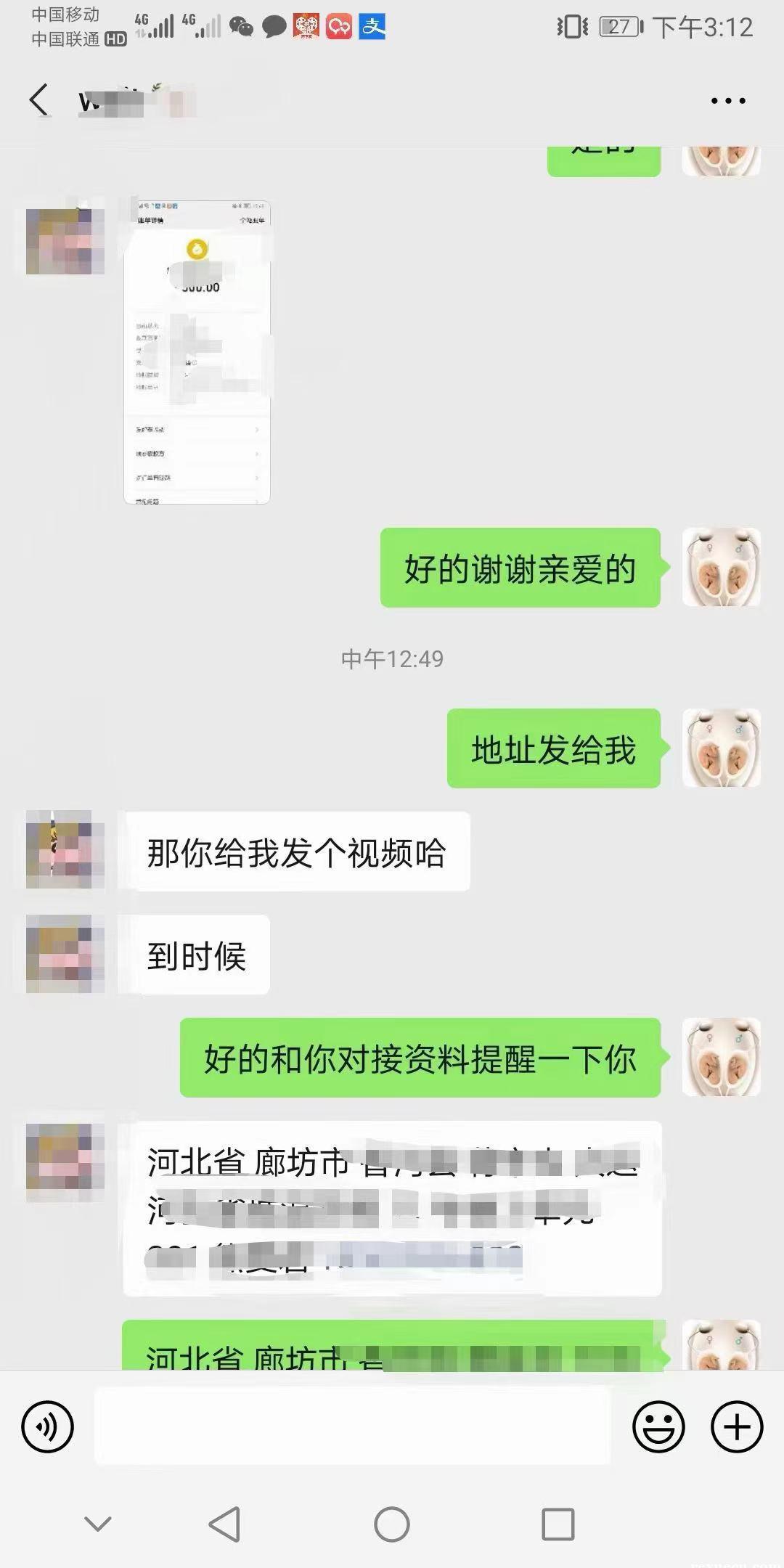 香港查血看男女几天出结果?