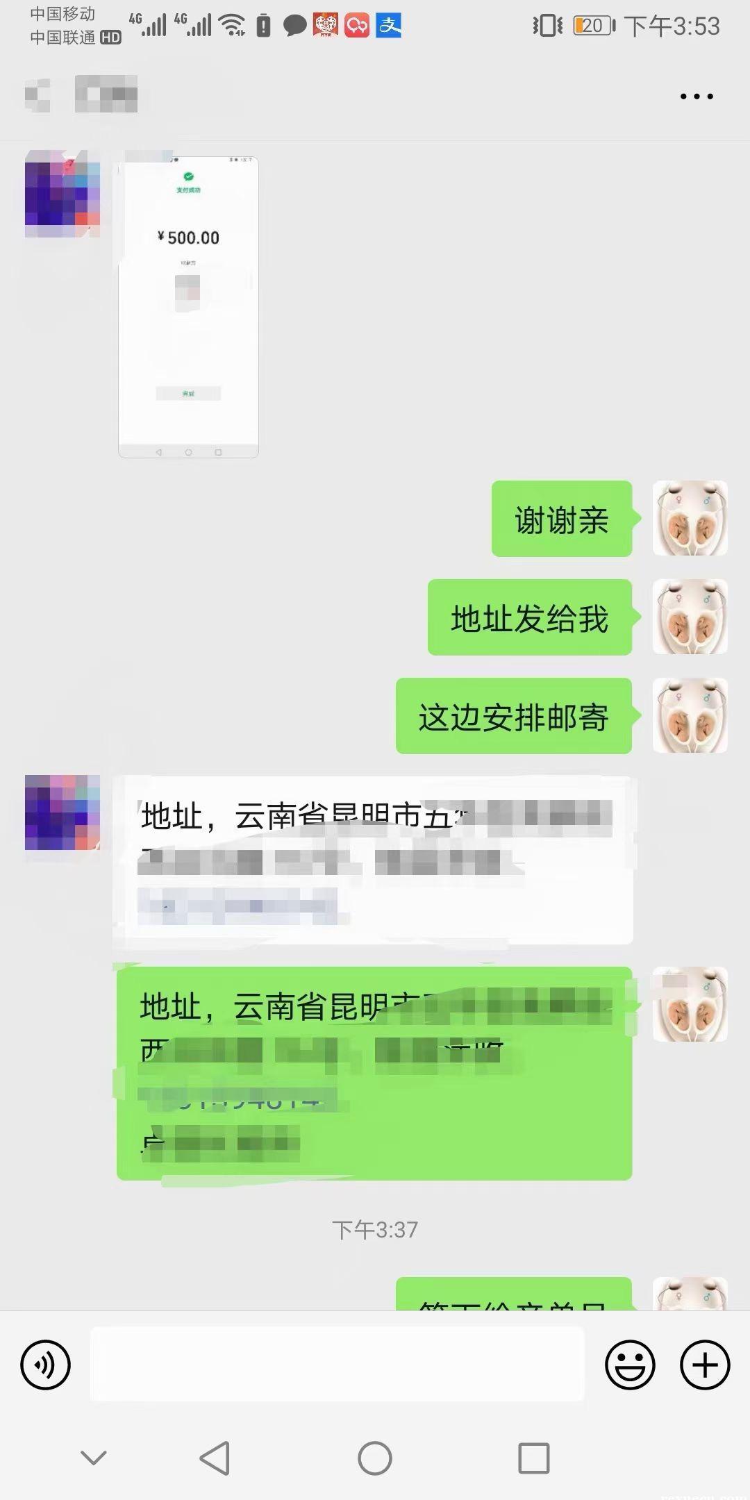 内地人为什么要去香港验血,香港品牌医院连锁